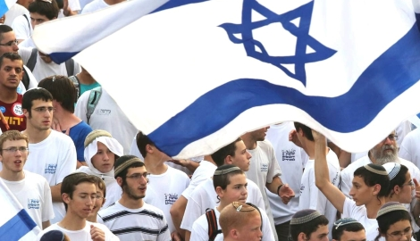 Декриминализация в Израиле