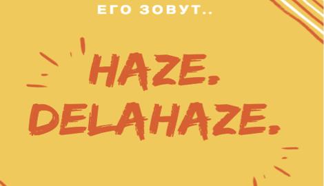 Paradise Seeds: Haze. DelaHaze