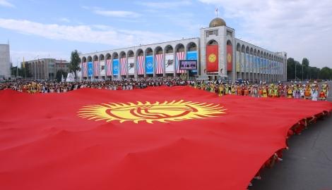 Руководитель нацбанка Киргизии предложил легализацию
