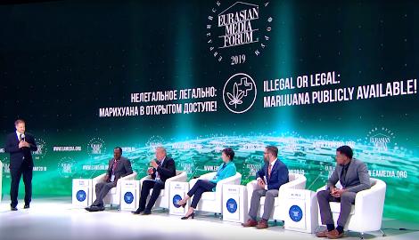 Видео: Конференция о вопросах легального каннабиса