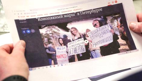 Госдума считает, что в пропаганде наркотиков виноват иностранный агент