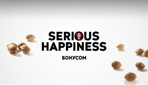 Serious Happiness бонусом