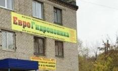 """В Гроушопе """"Еврогидропоника"""" школьник купил  семяна конопли"""