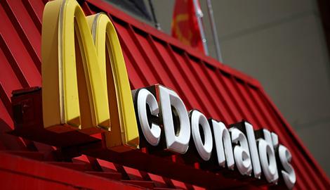 Легализация mj делает богаче McDonald's