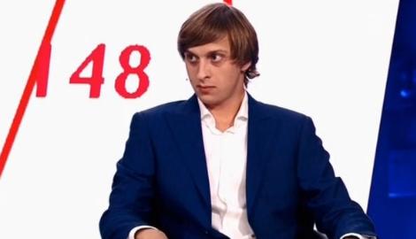 Сын русского олигарха задержан за перевозку mj