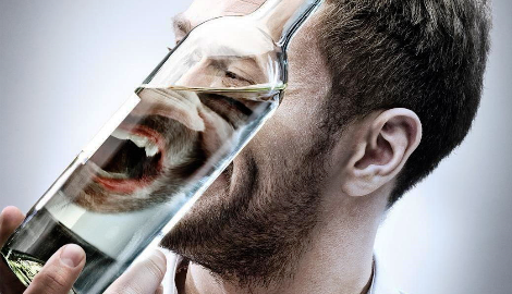 Видео: Алкоголь это психоделик?