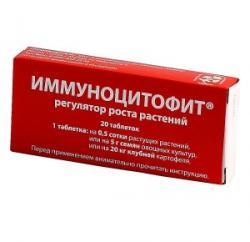 Иммуноцитофит.jpg