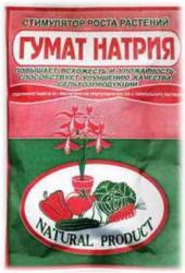 Гумат Натрия.jpg