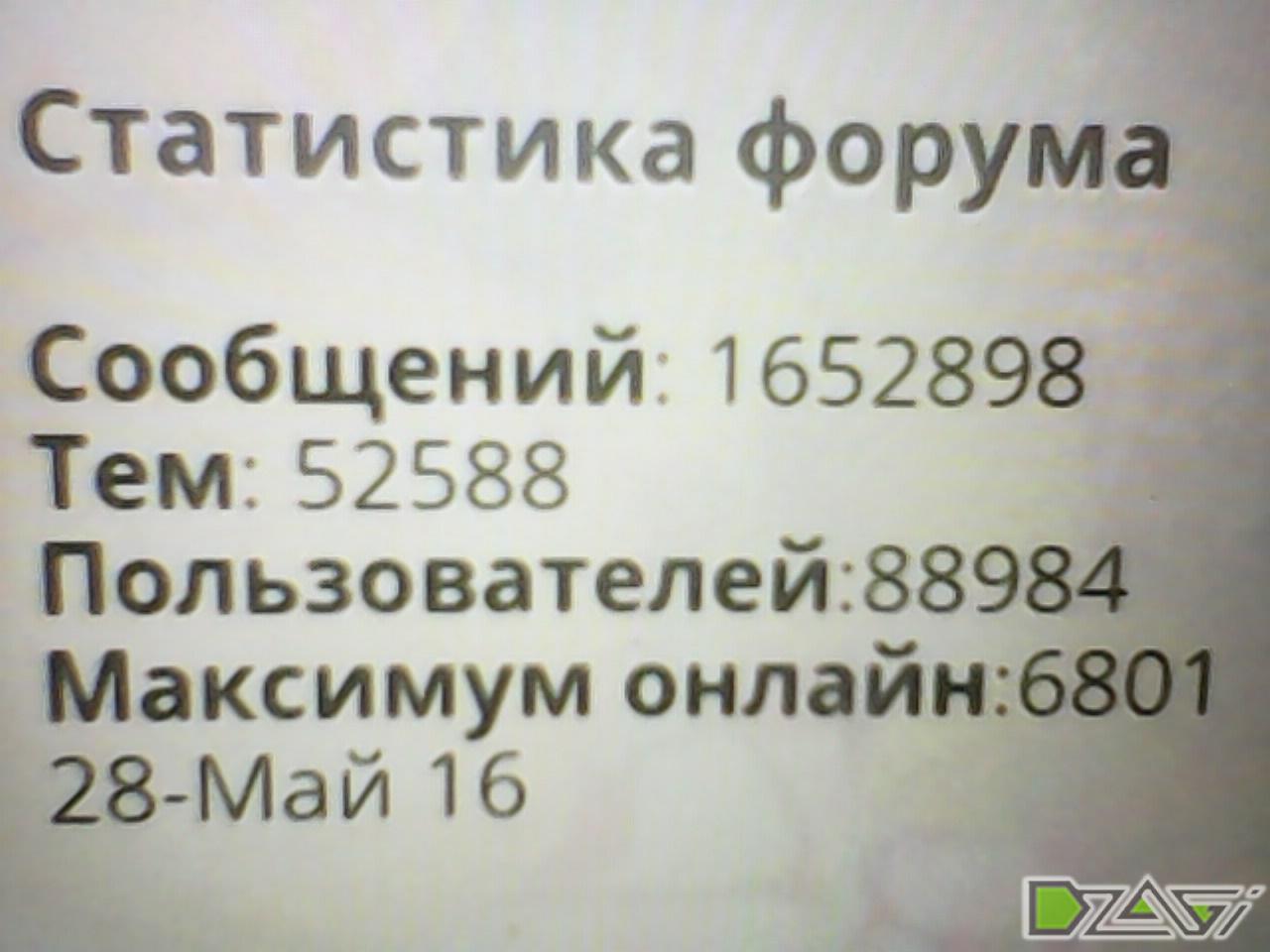 post-7413-0-46684500-1483120947_thumb.jpg