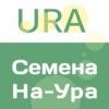 UraSeeds