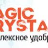 MagicCrystals